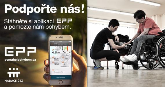 podpořte nás v projektu EPP